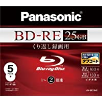 Panasonic ブルーレイディスク 録画用2倍速 25GB単層 書換型 5枚パック LM-BE25H5