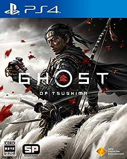 【PS4】Ghost of Tsushima【早期購入特典】『Ghost of Tsushima』デジタル ミニサウンドトラック ・Ghost of Tsushima「仁」ダイナミックテーマ ・Ghost of Tsushima「仁」アバター(封入)