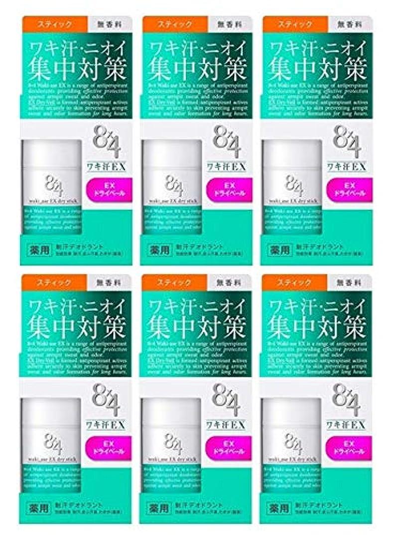 ビザオッズ憂鬱【6個セット】 花王 8×4 エイトフォー ワキ汗EX スティック 無香料 15g