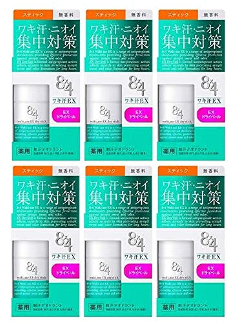 【6個セット】 花王 8×4 エイトフォー ワキ汗EX スティック 無香料 15g