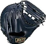 ゼット(ZETT) 硬式野球 プロステイタス キャッチャーミット ナイトブラック(1900N) 右投げ用 日本製 BPROCM620