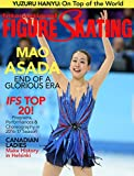 International Figure Skating [US] August 2017 (単号)