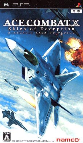 エースコンバットX スカイズ・オブ・デセプション - PSP
