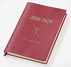 石原出版社 日記 2020年 石原10年日記 B5 ワインレッド N102002