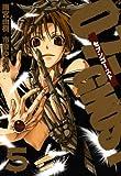 07-GHOST: 5 (ZERO-SUMコミックス)