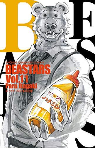 [板垣巴留]のBEASTARS 11 (少年チャンピオン・コミックス)
