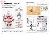 売上がアップする商品写真の教科書 (玄光社MOOK) 画像
