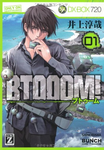 BTOOOM! 01 (BUNCH COMICS)