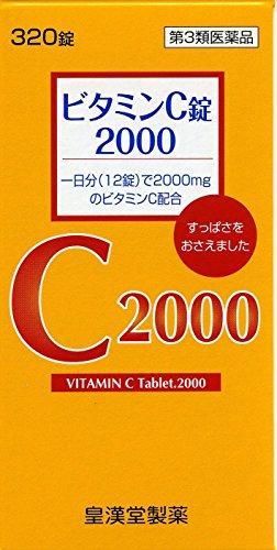 【第3類医薬品】ビタミンC錠2000「クニキチ」 320錠...