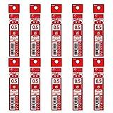 ぺんてる 多機能ボールペン替芯 XKBXES5-B 10本 0.5mm 赤