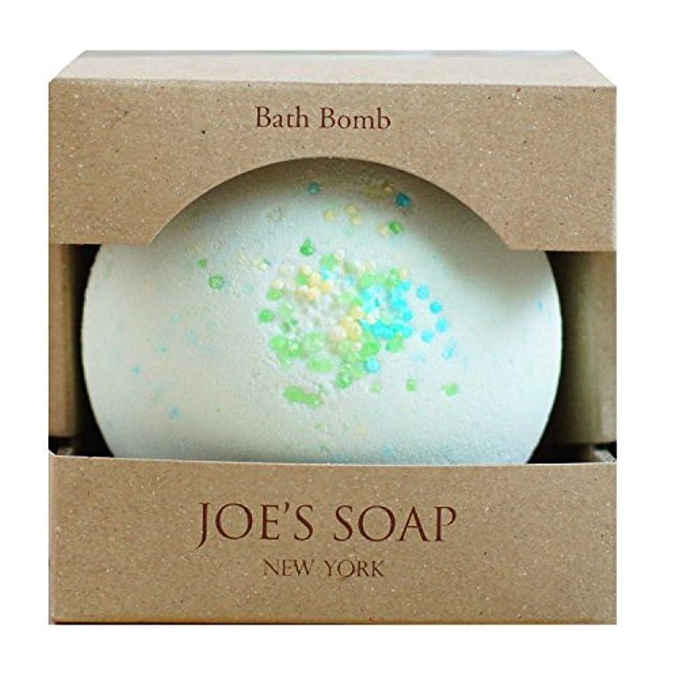 空中グロー経度JOE'S SOAP ( ジョーズソープ ) バスボム(JASMINE) バスボール 入浴剤 保湿 ボディケア スキンケア オリーブオイル はちみつ フト プレゼント