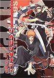 ソウルソサエティHYPER―死神コミックアンソロジー (光彩コミックス Boys Lコミック)