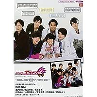 仮面ライダーエグゼイド キャラクターブック LEVEL.2~SELECT→PARADOX~ (TOKYO NEWS MOOK 651号)