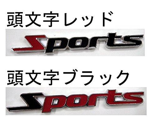 CarOver 【愛車をスポーツカー風に!!】 汎用 Sports ステッカー 3D 立体 エンブレム スポーツ クール カスタム (S-ブラック) CO-SPORTS-BK