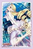 ブシロードスリーブコレクション ミニ Vol.289 カードファイト!! ヴァンガードG『卓越の高貴 シトロン』 パック