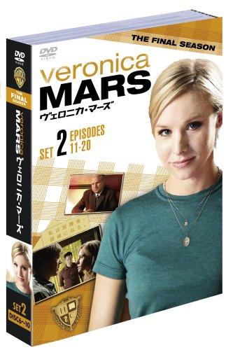 ヴェロニカ・マーズ ファイナルシーズン 後半セット(11~20話・5枚組) [DVD]