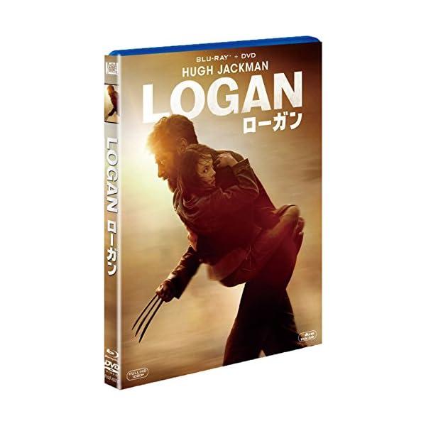 LOGAN/ローガン 2枚組ブルーレイ&DVD ...の商品画像
