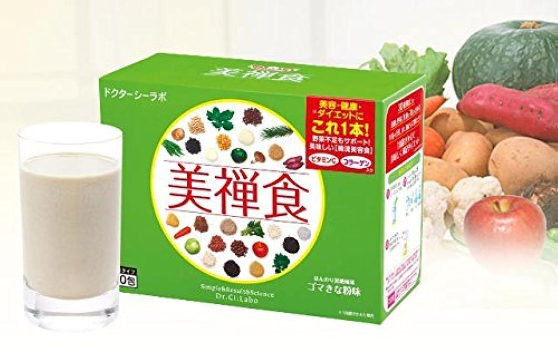 権限突撃箱ドクターシーラボ 美禅食 (15.4g×30包) 2箱セット
