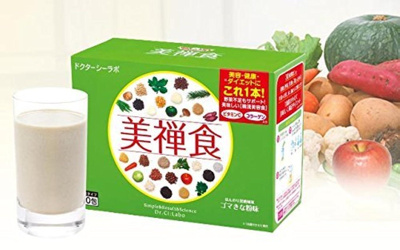 メンタルグローブ失業者ドクターシーラボ 美禅食 (15.4g×30包) 2箱セット