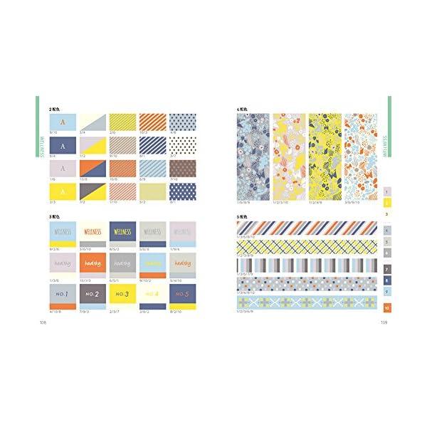 かわいい色の本 デザインと言葉の配色ブックの紹介画像14