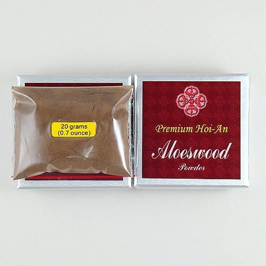 冷淡な退屈強調プレミアムグレードVietnamese hoi-an Aloeswoodパウダー – 20グラムスモールパック – 100 % Natural – g028t