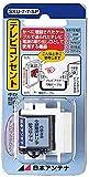 日本アンテナ テレビコンセント 直付型 中間用 入力-出力端子間電流通過型 SKU-7-7-SP