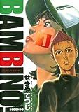 バンビ~ノ!セコンド(7) (ビッグコミックス)