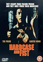 Hardcase and Fist [DVD]