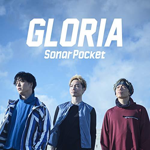 Sonar Pocketの2019年版おすすめ人気曲ランキングTOP10!ソナポケイズムを感じよう♪の画像