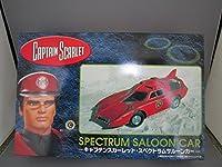 Out of print goods Aoshima captain scarlet spectrum saloon car (Plastic model)