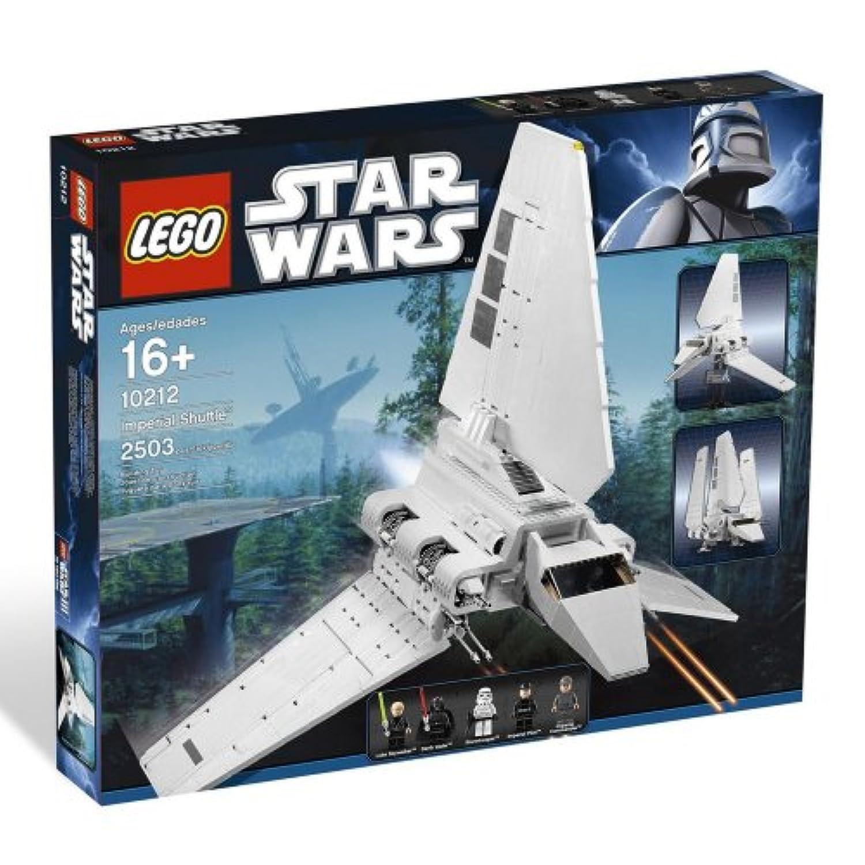レゴ スターウォーズ インペリアル?シャトル リミテッド?エディション 10212 LEGO  Imperial Shuttle 海外限定版