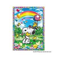 クリスタルパズル ジグソーパズルタイプ 165ピース スヌーピー 虹色の公園 CJP-044 【人気 おすすめ 通販パーク】