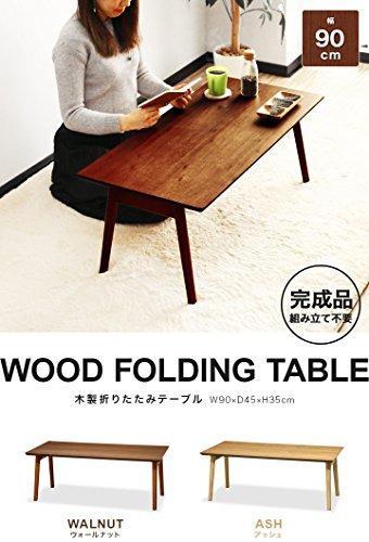 ottostyle.jp 木製折りたたみテーブル ウッドテーブル 90×45×35cm 【ウォールナット】