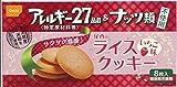 尾西のライスクッキー イチゴ味 8枚入(48g) 【特定原材料等(アレルギー物質)27品目不使用ナッツ類不使用】