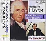 ハイドン:ピアノ・ソナタ全集I 画像