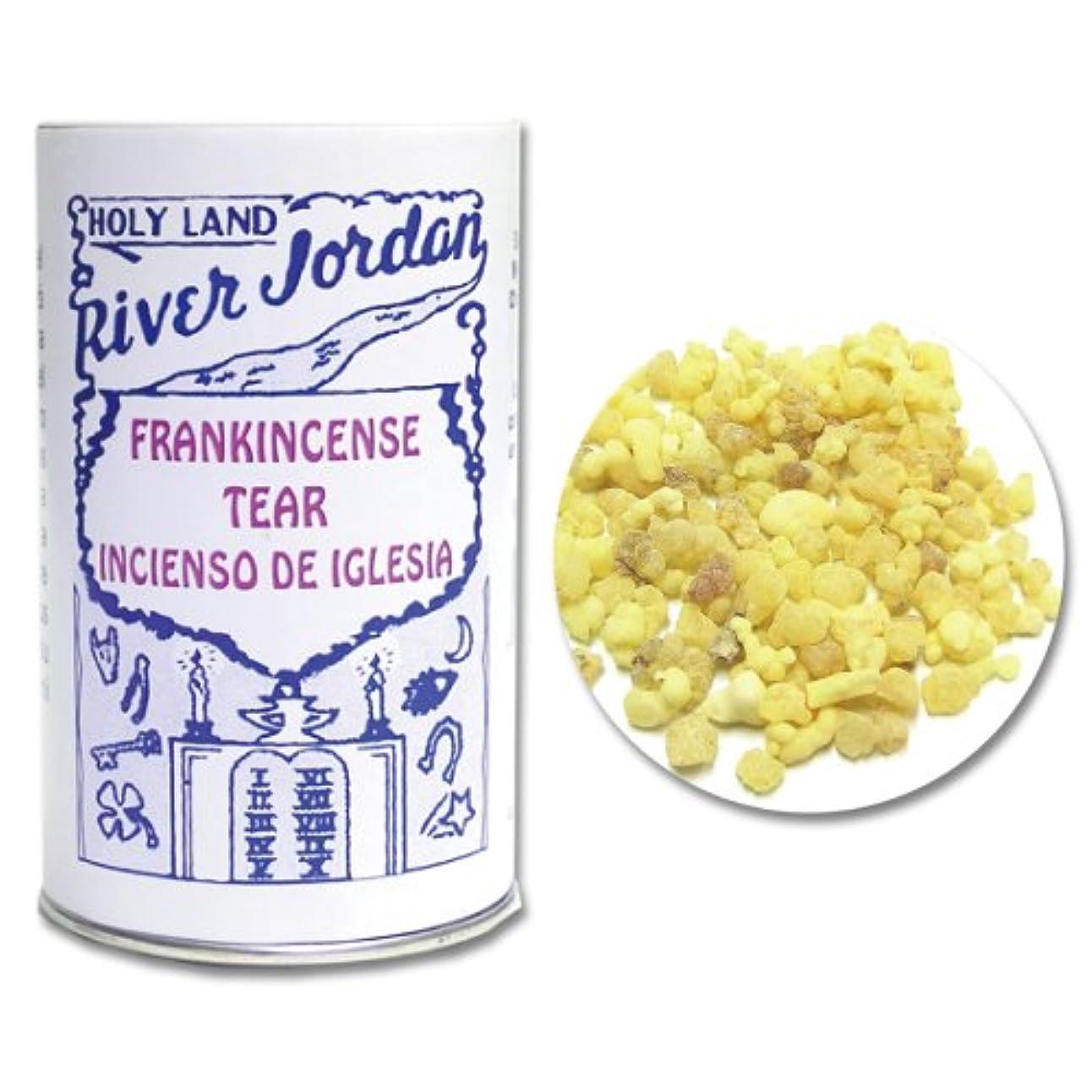 酔った叱る安全Jordan Resin Incense - Frankincense Tears