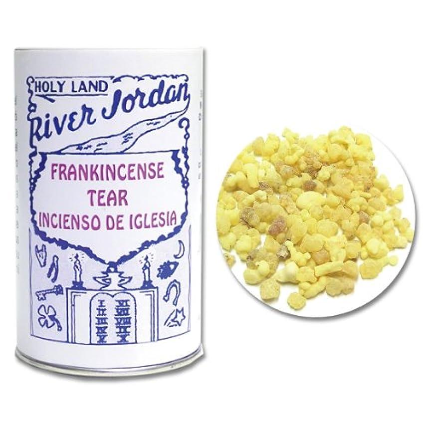 矩形腐った肥料Jordan Resin Incense - Frankincense Tears
