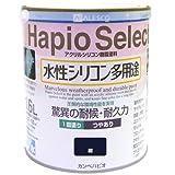 カンペハピオ ハピオセレクト つやあり 紺  1.6L