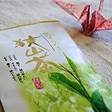 狭山茶 2本1000円 狭山 茶 煎茶 お茶 送料無料