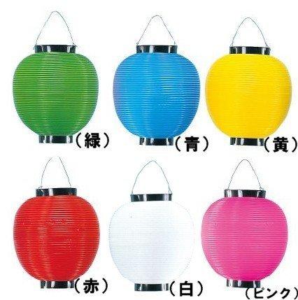 ポリ製 提灯/ちょうちん 八寸丸 色6種 (赤)