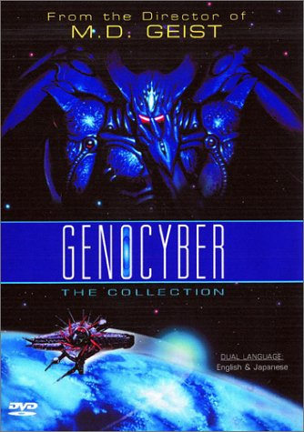 Genocyber Collection [DVD] [Import]