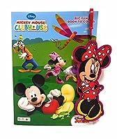 "Minnie Mouseアクティビティブックand 8""ぬいぐるみキーチェーン"