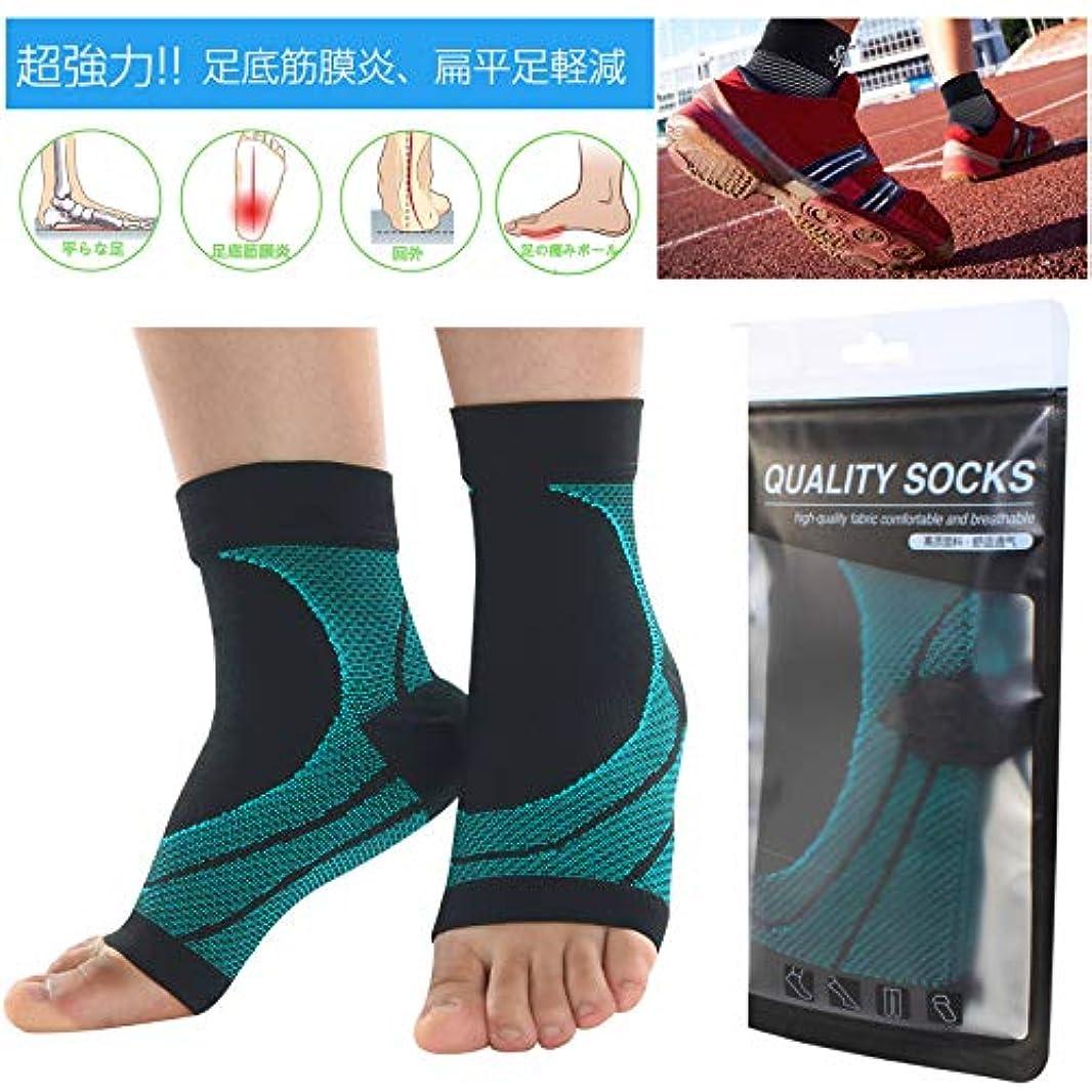 トントラブル突き刺す足底筋膜炎の圧縮袖 - 夜用スプリントソックス、靴、インソール、男性用足首の痛みの軽減、足首の痛みの軽減、ランニング、かかとの拍車