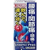 【指定第2類医薬品】エキセドリン プラスS 24錠 ×4