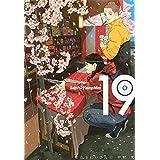 聖☆おにいさん コミック 1-19巻セット