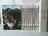 機動戦士ガンダム Gのレコンギスタ BD 特装限定版 全9巻