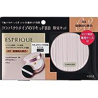 エスプリーク リキッド コンパクト BB 限定キット 03 健康的な肌色