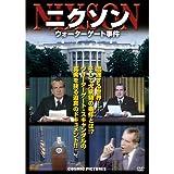 映画に感謝を捧ぐ! 「ニクソン ウォーターゲート事件」