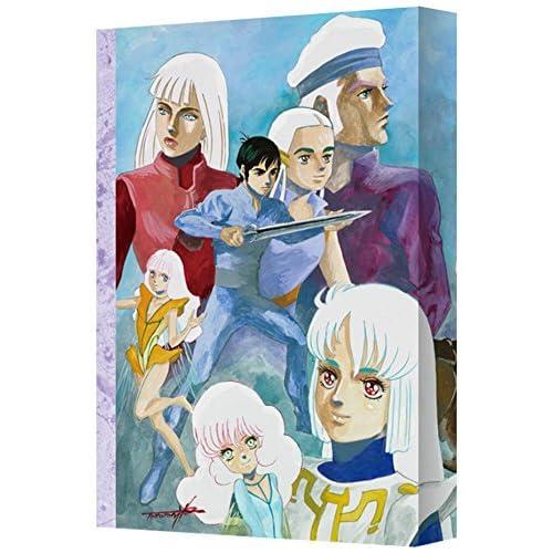 【早期購入特典あり】 聖戦士ダンバイン Blu-ray BOX I (Blu-ray Box I オリジナルスタッフ描き下ろしイラストミニ色紙付)