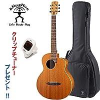 クリップチューナー・プレゼント!|aNueNue Bird Guitar aNN-M2 / アヌエヌエ コンパクトアコースティックギター オールマホガニーモデル